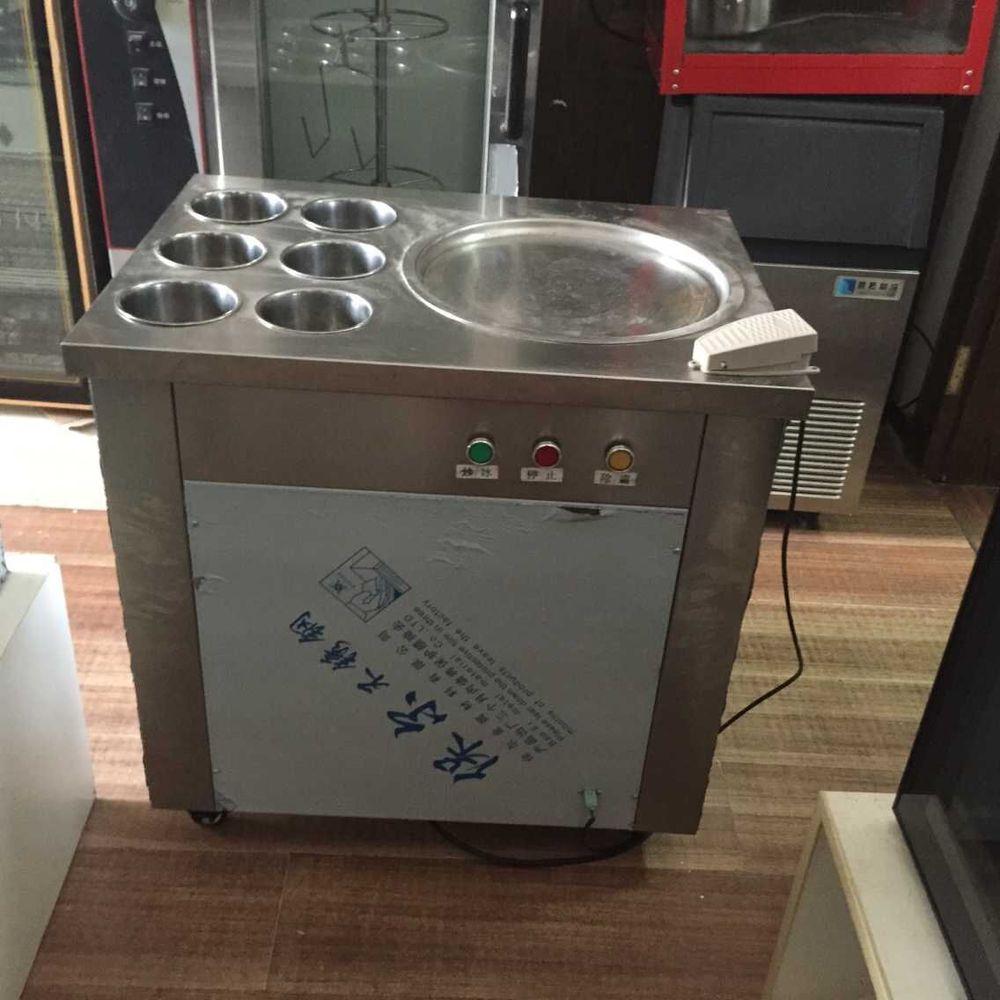 pan fried machine
