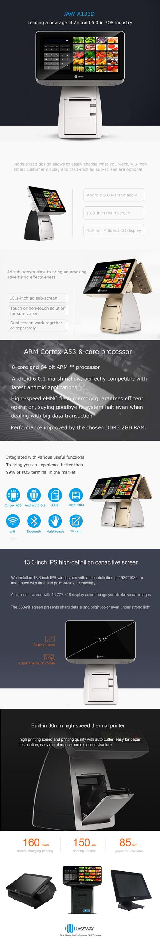All in one android touch screen POS machine with built-in thermal printer