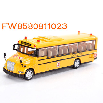 Good quality 1:55 diecast yellow school bus model toy for sale FW8580811023