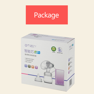 Automatic Electric Breast Nipple Milk Suction Pump