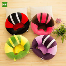 High Quality Comfortable Short Plush Children Sofa Baby Seat Cushion