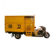 Low input electric tricycle prices adult/sell well china cargo tricycle/ hot selling garbage tricycle