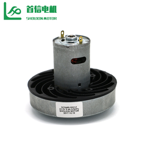 V1DC-75105 Electric DC Motor For Car Vacuum Cleaner