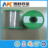 stainless steel welding electrodes flux cored soldering wire