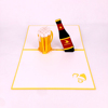 /product-detail/oem-pop-up-beer-design-laser-cutting-thank-you-greeting-card-60637013764.html