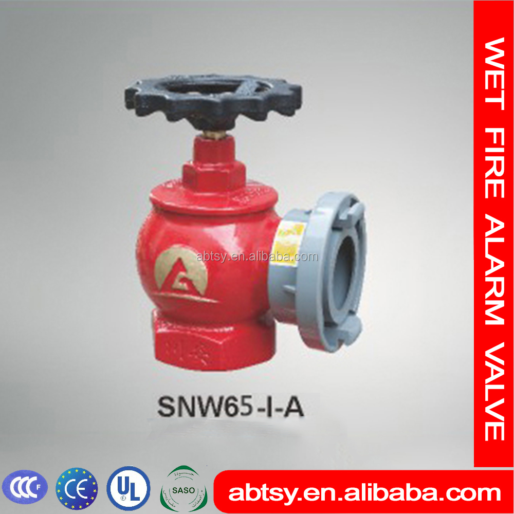 brass type single outlet landing valve indoor fire hydrants for sale