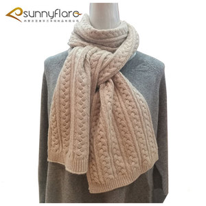 beige cream little cable cashmere knit scarf for lady