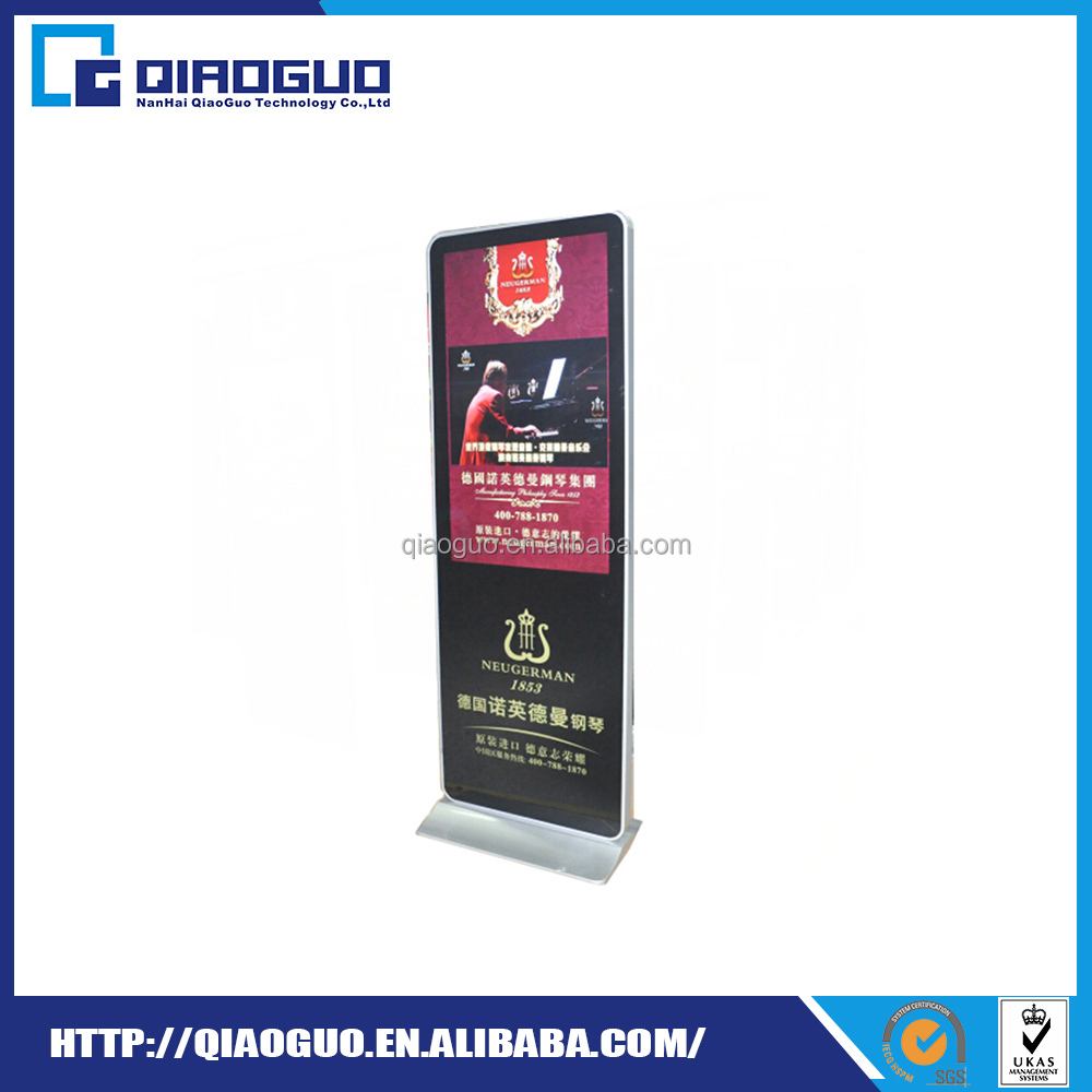 High Quality Floor Stand Lcd Ad Monitor With Best Supply
