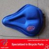 good price wholesale blue gel bicycle saddle pad