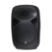 2018 Home Use, Active 12V Professional Speakers 12 inch PT-1275K