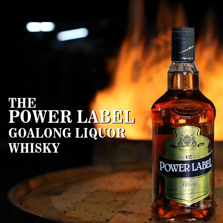 Top quality sales 70 cl whiskey factory with ISO FDA QS