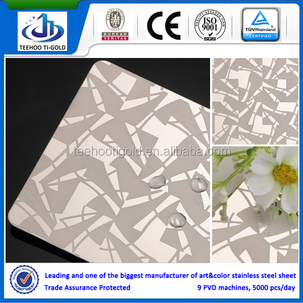 mirror etched stainless steel sheets for elevator decoration very hot selling