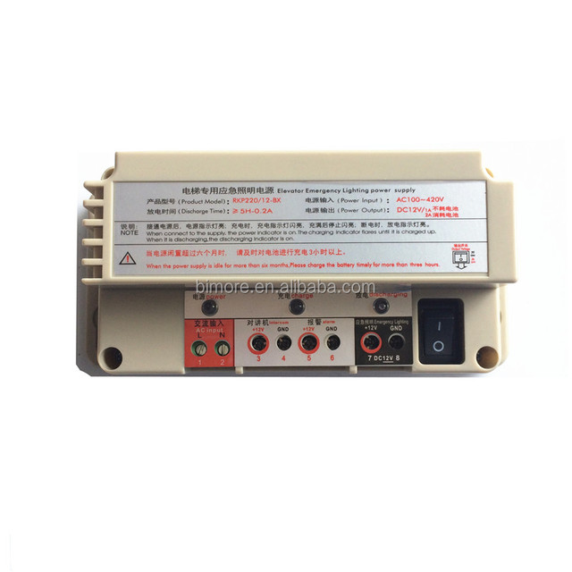 RKP220 Elevator Emergency Lighting Power Supply AC110-420V  sc 1 st  Alibaba & elevator emergency lighting power supply-Source quality elevator ... azcodes.com