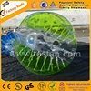 Coloful bumper knocker ball outdoor kids and adult bubble ball TB044