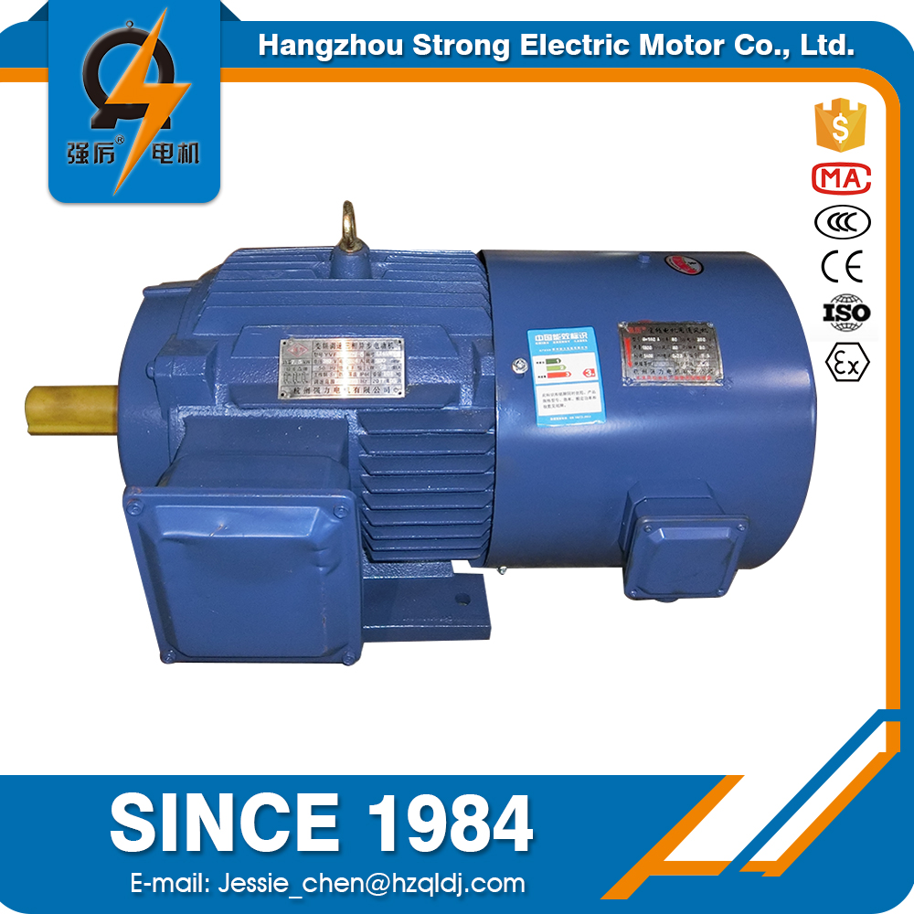 2 Phase Motor Connection, 2 Phase Motor Connection Suppliers and ...