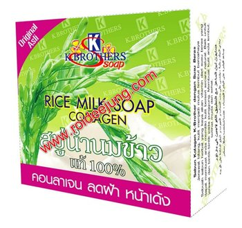 Rice Milk Collagen Soap K Brothers