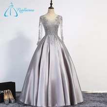 Lace Appliques Ball Gown Long Sleeve Prom Dress For Fat Women