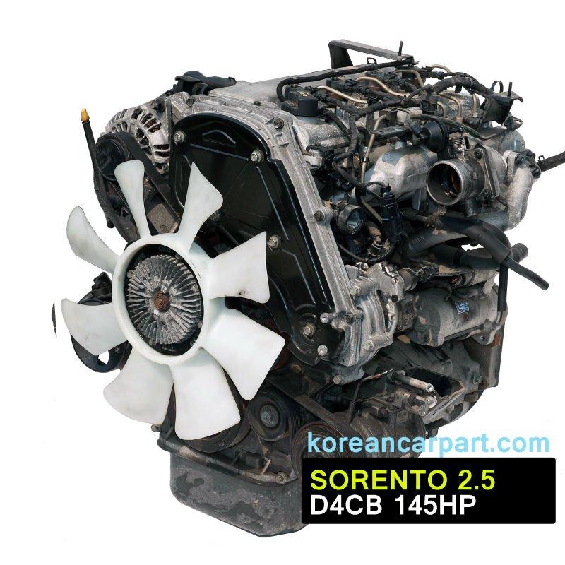 Kia sorento 2.5 d4cb utiliza engine-Ensamblaje de motor ...