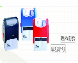 office use plastic rubber material self inking stamp