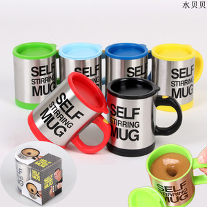 Best Price Lazy Stainless Steel Automatic electric Self Stirring Mug Milk Mixing Tea Cup/coffee mug