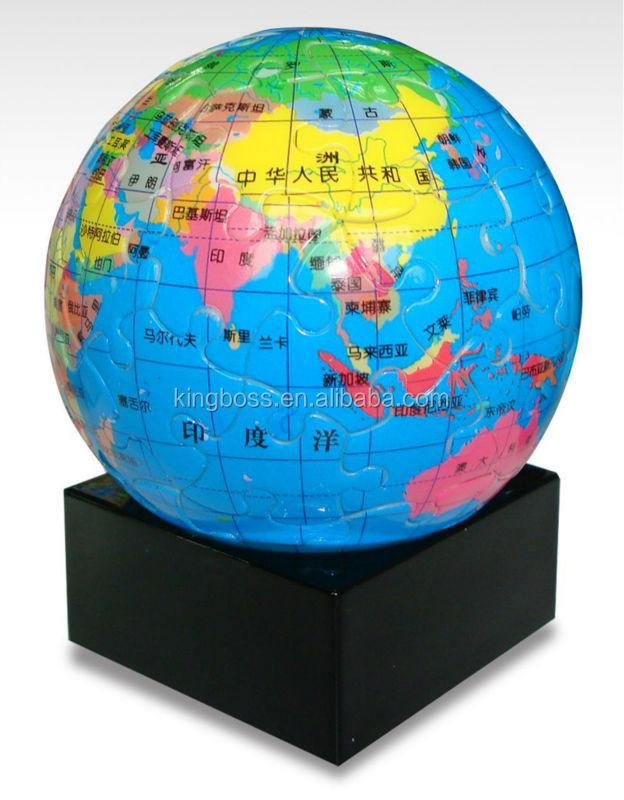 Customized 3d globe jigsaw puzzlespherical jigsaw puzzle buy 3d customized 3d globe jigsaw puzzle spherical jigsaw puzzle gumiabroncs Images