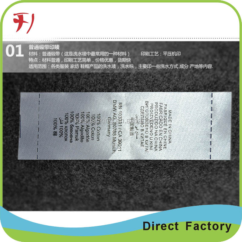Double sided printing fashion custom satin label for clothing