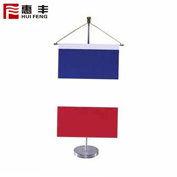 Table Flag With Metal Pole Holder