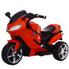 Hot sale Kids Ride On Motorcycle for baby cheap electric motorcycle