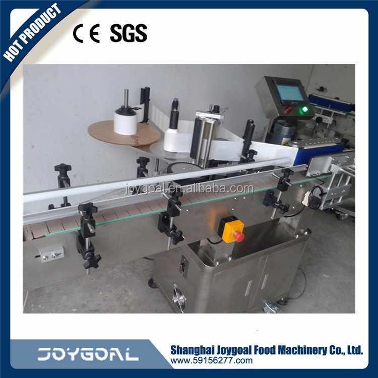 Labeling Machine square labeling machine automatic drink bottle hot melt glue labeling machine