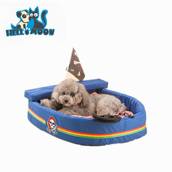 Pirate Ship Shape Stripe Warm Dropship Pet Bed