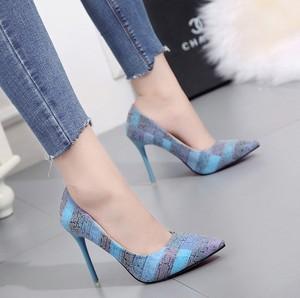 fca172a0ec365 Plastic Shoes Ladies