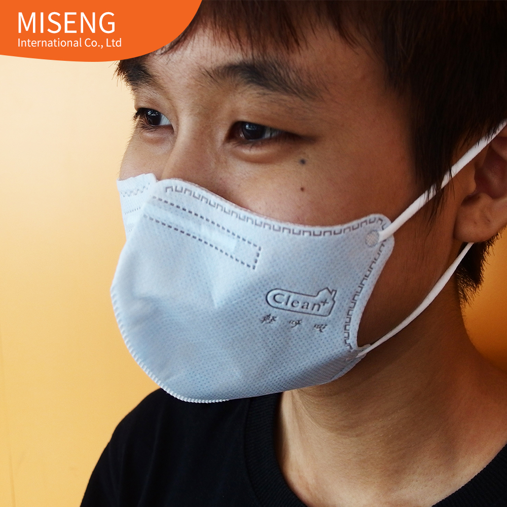 Custom Anti PM2.5 Smog Air Pollution cleaning Mask Chinese Supplier