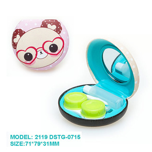 Personalized Contact Lens Case Cosmetic with Mirror Travel Kit