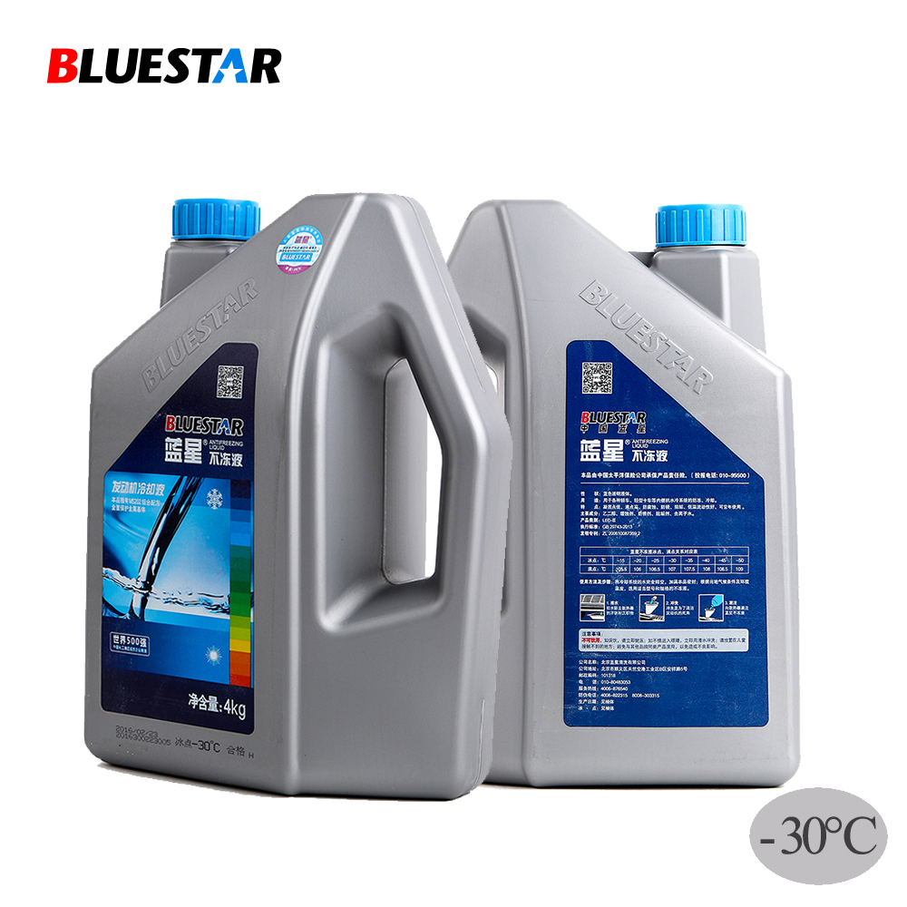 Car Care For Car Cooling System Propylene Glycol Anti Freeze
