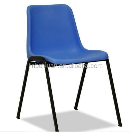 buy cheap china plastic chair school products find china plastic