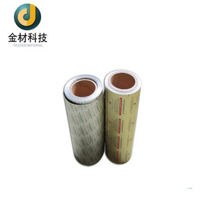 Gold Foil Roll, Gold Foil Roll Suppliers and Manufacturers