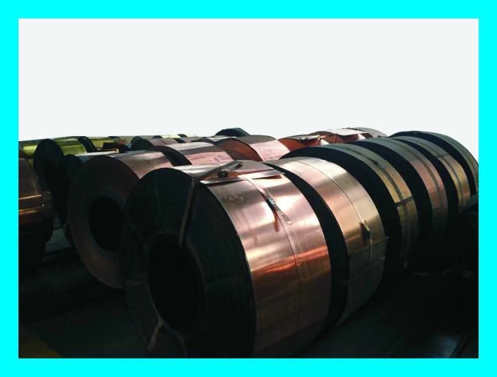 Clad steel strip