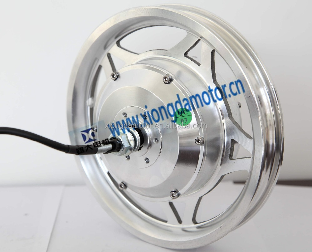 8 inch 12 inch brushless and geared electric scooter motor/12 inch electric bicycle wheel hub motor