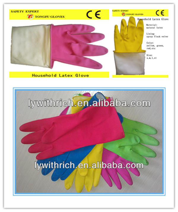 high quality work natural rubber latex household rubber glove