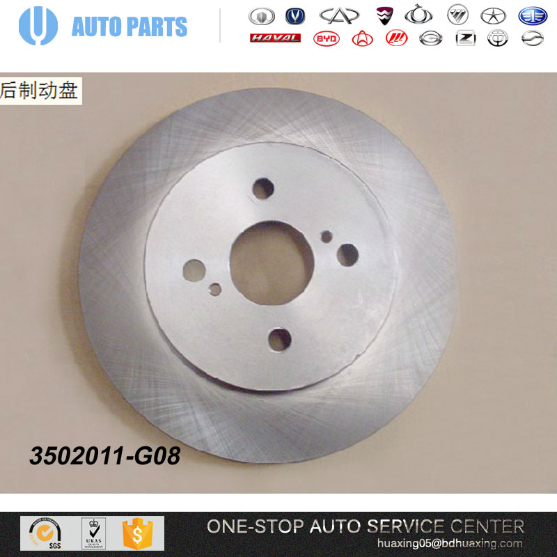 3502011-G08 REAR BRAKE DISC voleex c30 auto spare parts car