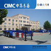 CIMC High Quality 40ft Skeleton Trailer/Container Truck Trailer Chassis/20ft Container Trailer Chasis
