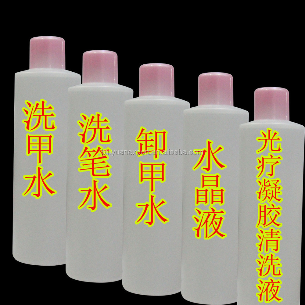 High quality 1kg bulk packing liquid 1L gel polish brush washing brush cleaner