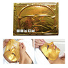 /product-detail/new-popular-product-gold-bio-collagen-facial-mask-skin-care-effective-anti-wrinkle-face-mask-60734324006.html