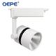 Adjustable 360 Degree Single Arm Cob Led Track Light 30W For Window Display Lighting