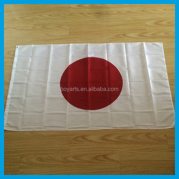 Japan nationalflagge