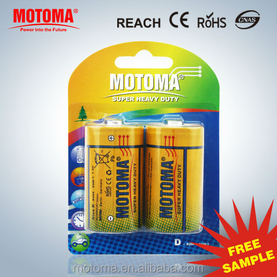 SUM-1 R20 battery D size battery looking for agents