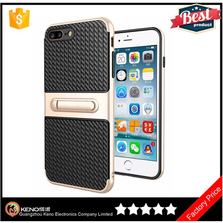 2017 Trending products Combo cases 2016 new product for samsung galaxy s7 made in china