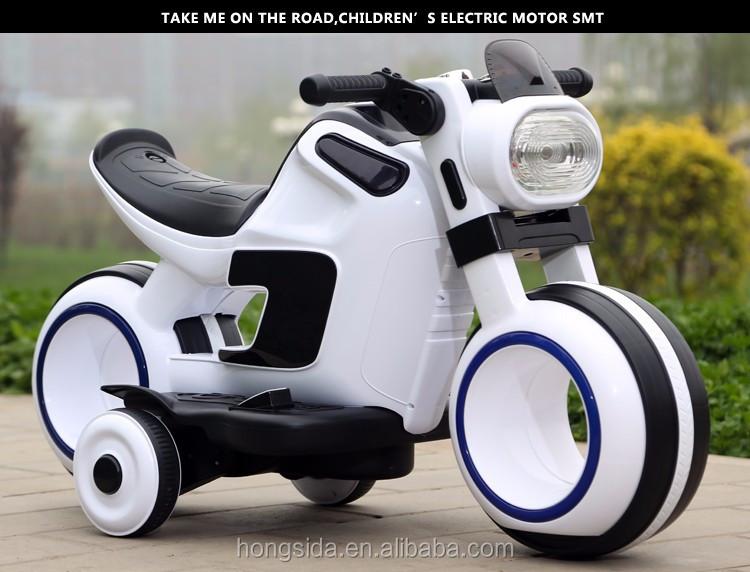 high quality motor car electric kids car for children 105x48x60cm