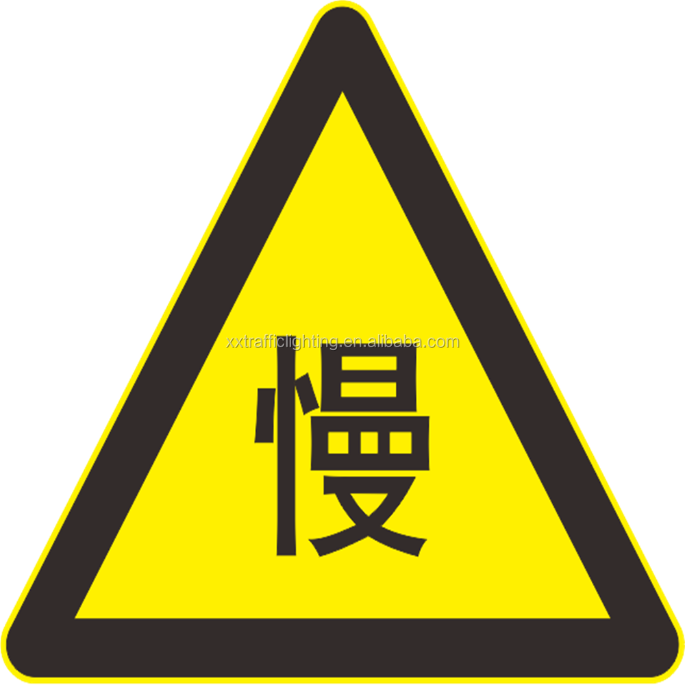 Industrial Safety Symbols Road Traffic Signs Triangle Caution Sign ...