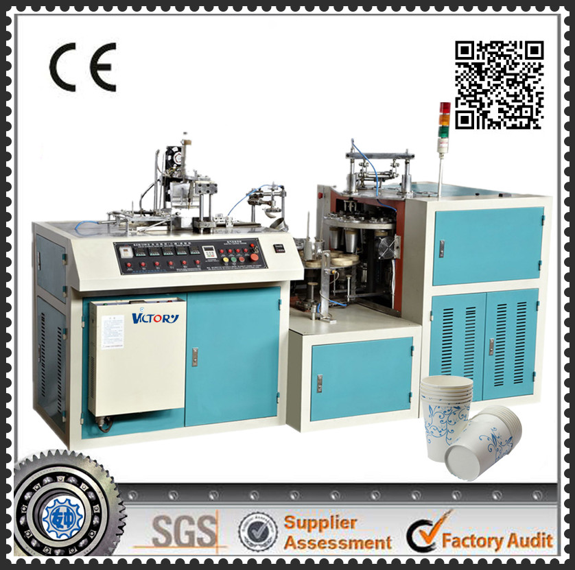 SZM ultrasonic system automatic pe coated paper cup machine,paper cup forming machine
